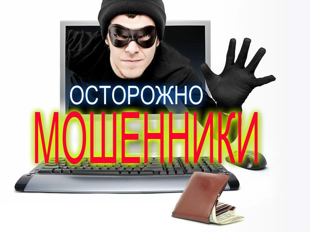Несмотря на неоднократные предупреждения полиции и СМИ о действиях мошенников, жители Петровска продолжают попадаться на их уловки